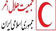 بازداشتی های هلال احمر افزایش یافتند / دلیل بازداشت مشخص شد