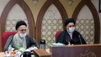سخنرانی رییس سازمان عقدتی سیاسی در افتتاح سامانه جامع نظارت