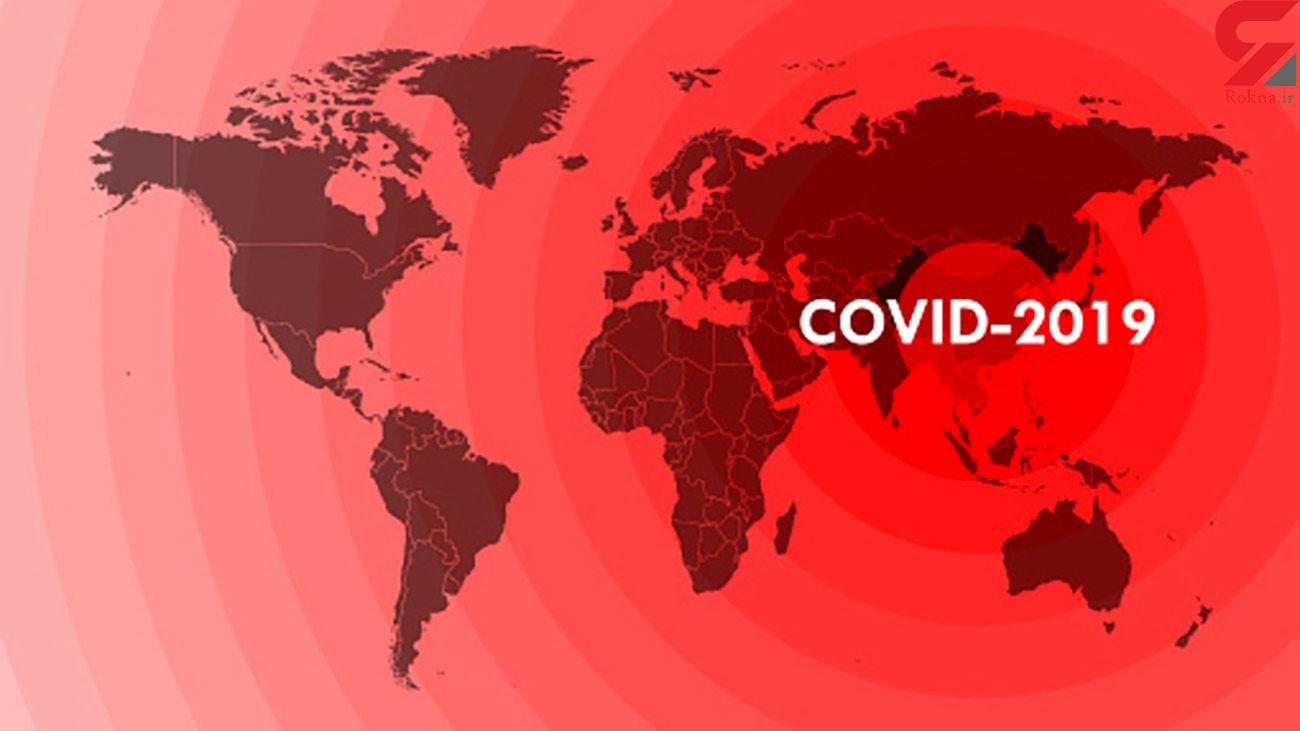 آمار مبتلایان کرونا در جهان از 113 میلیون نفر گذشت