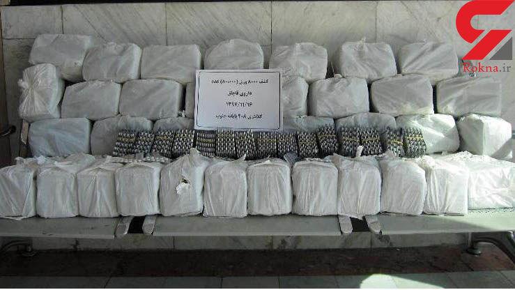 کشف 80 هزار عدد قرص ترامادول در تهران