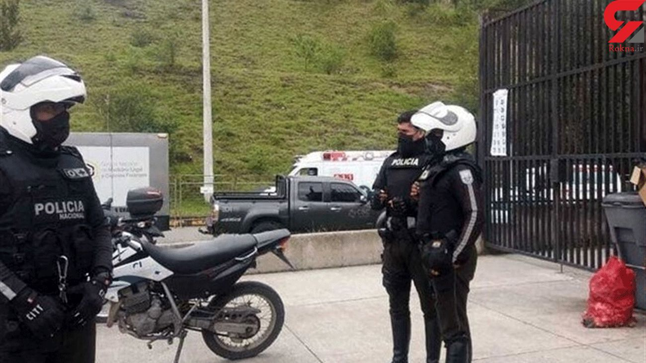 Dozens Dead after Ecuador Prison Riots Sparked by Gang Fights