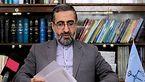 صدورکیفرخواست پرونده تعاونی اعتبار ثامن الحجج / ارجاع پرونده با بیش از ۹۰ جلد به دادگاه کیفری