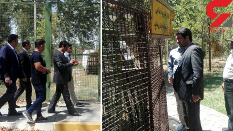 مهلت ۱۵ روزه مدعیالعموم به مدیریت مجموعه باغ پرندگان شهرصنعتی البرز