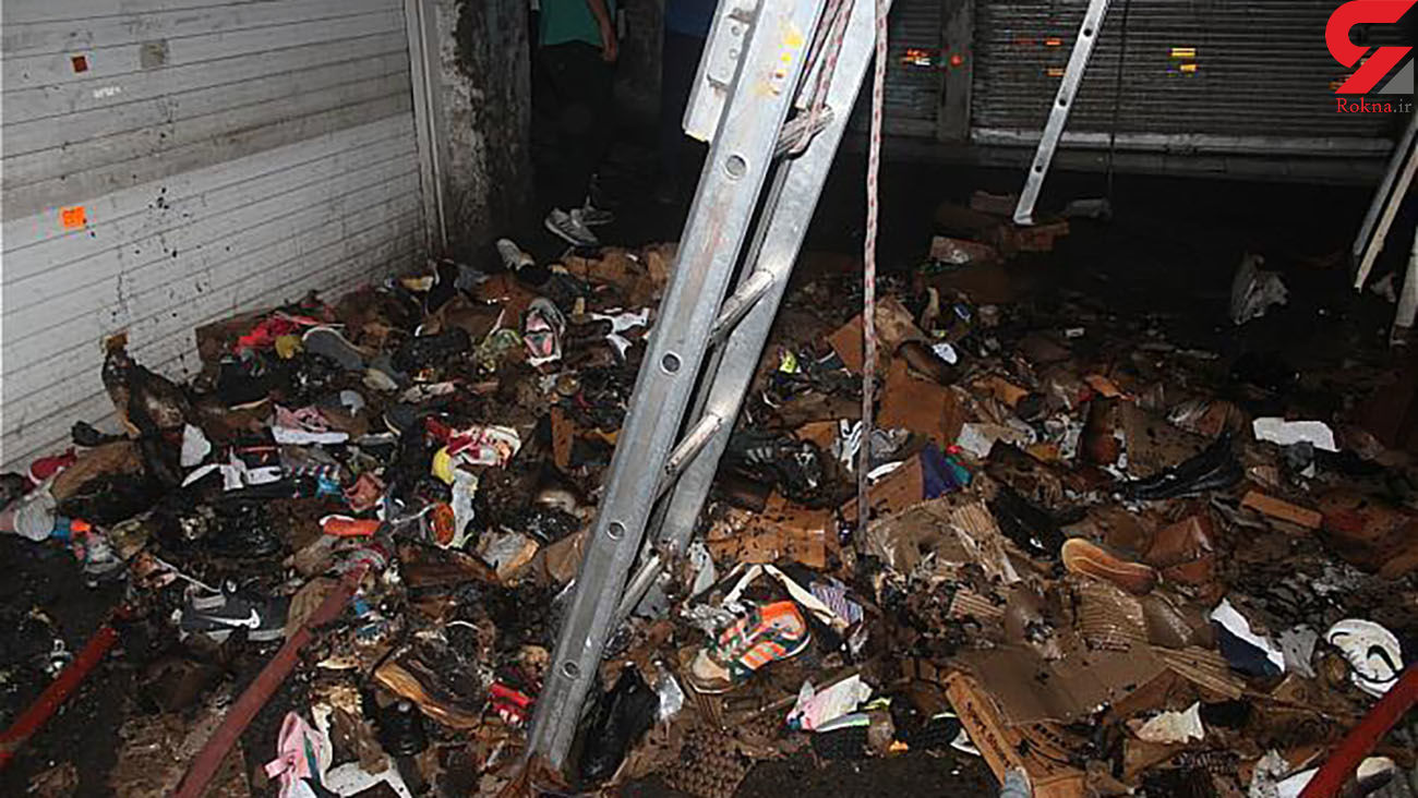 4 عکس از آتش سوزی بزرگ در بازار تهران