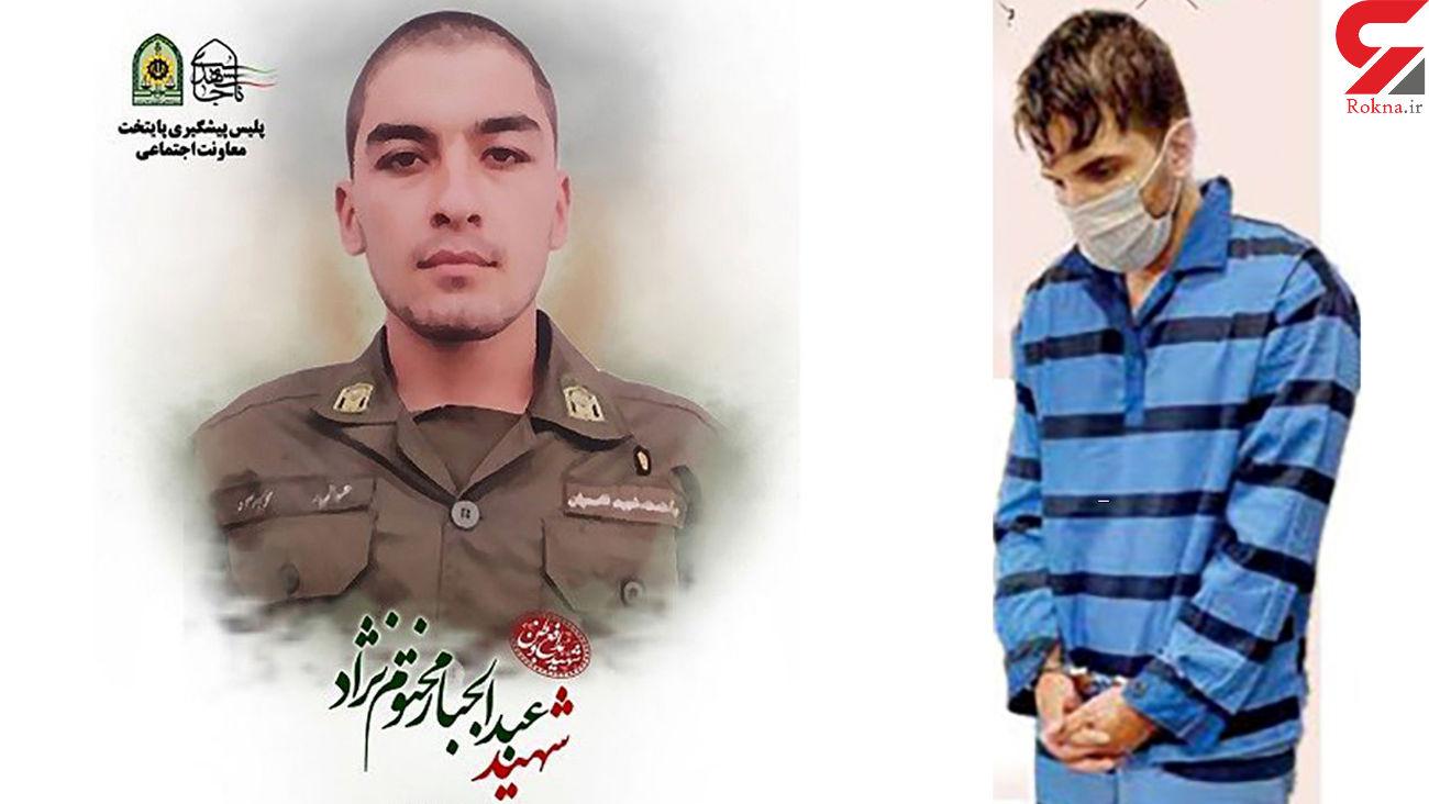 پرونده عامل شهادت سرباز عبدالجبار مختوم نژاد در دادگاه کیفری + عکس