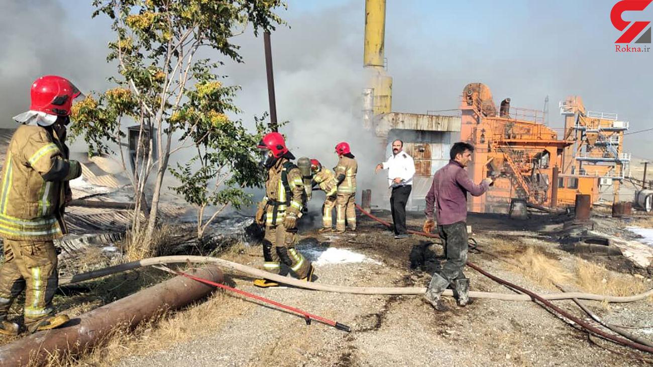 آتش سوزی در کارخانه آسفالت در سیمین دشت فردیس مهار شد