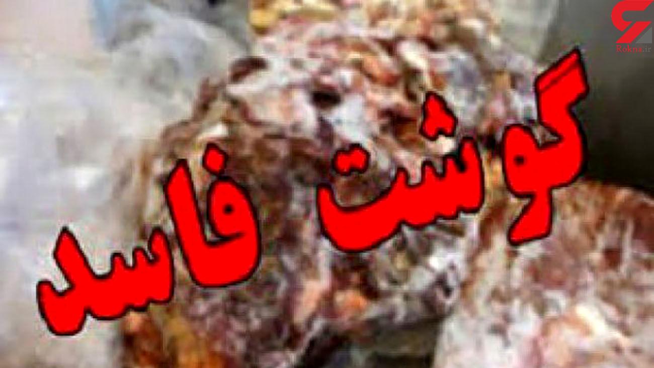 کشف 360 کیلوگرم گوشت قرمز فاسد در اردبیل