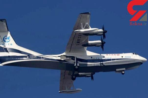 چین بزرگترین هواپیمای آب نشین را تا 2022 تحویل مشتریان می دهد
