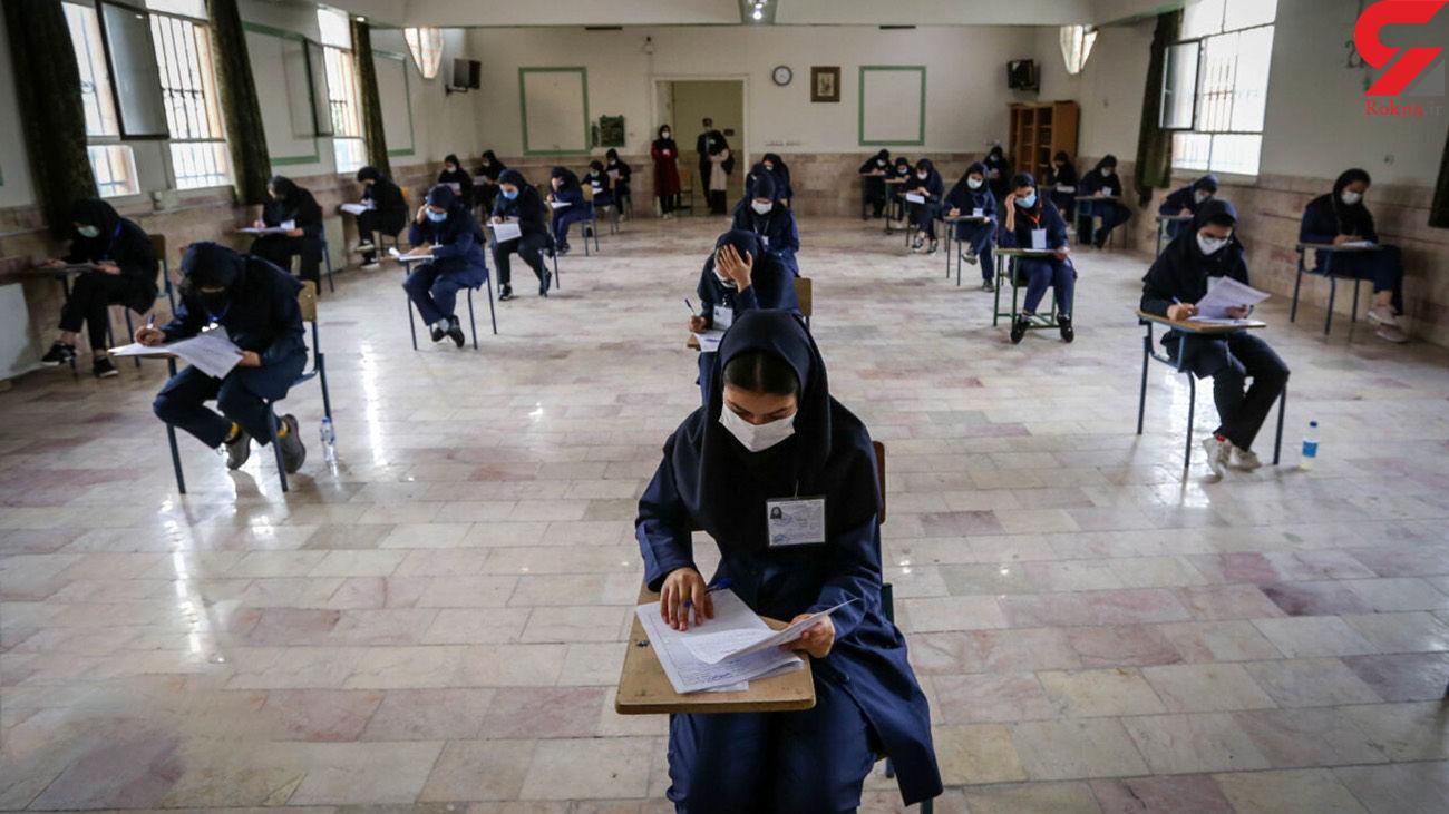 دستگیری عاملان تبلیغ تقلب در امتحانات نهایی / پلیس تهران برملا کرد