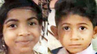 مرگ تلخ 2 کودک خردسال در سواحل مکران / هنوز مردم شهر سیریک شوکه اند + عکس