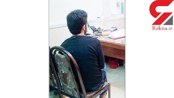 راز پلید ناپدید شدن نوعروس فردای شب عروسی / پدر کارخانه دار دختر تهرانی چه گفت؟ +عکس
