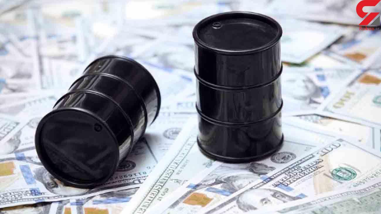 قیمت جهانی نفت امروز جمعه 9 آبان ماه 99