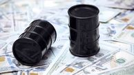 قیمت جهانی نفت امروز چهارشنبه 30 مهر ماه 99