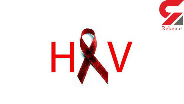 ۴١۵ فرد مبتلا به ایدز در همدان شناسایی شده است