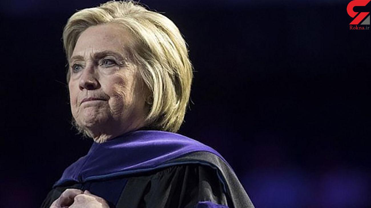 هیلاری کلینتون: دولت آینده آمریکا باید به برجام بازگردد