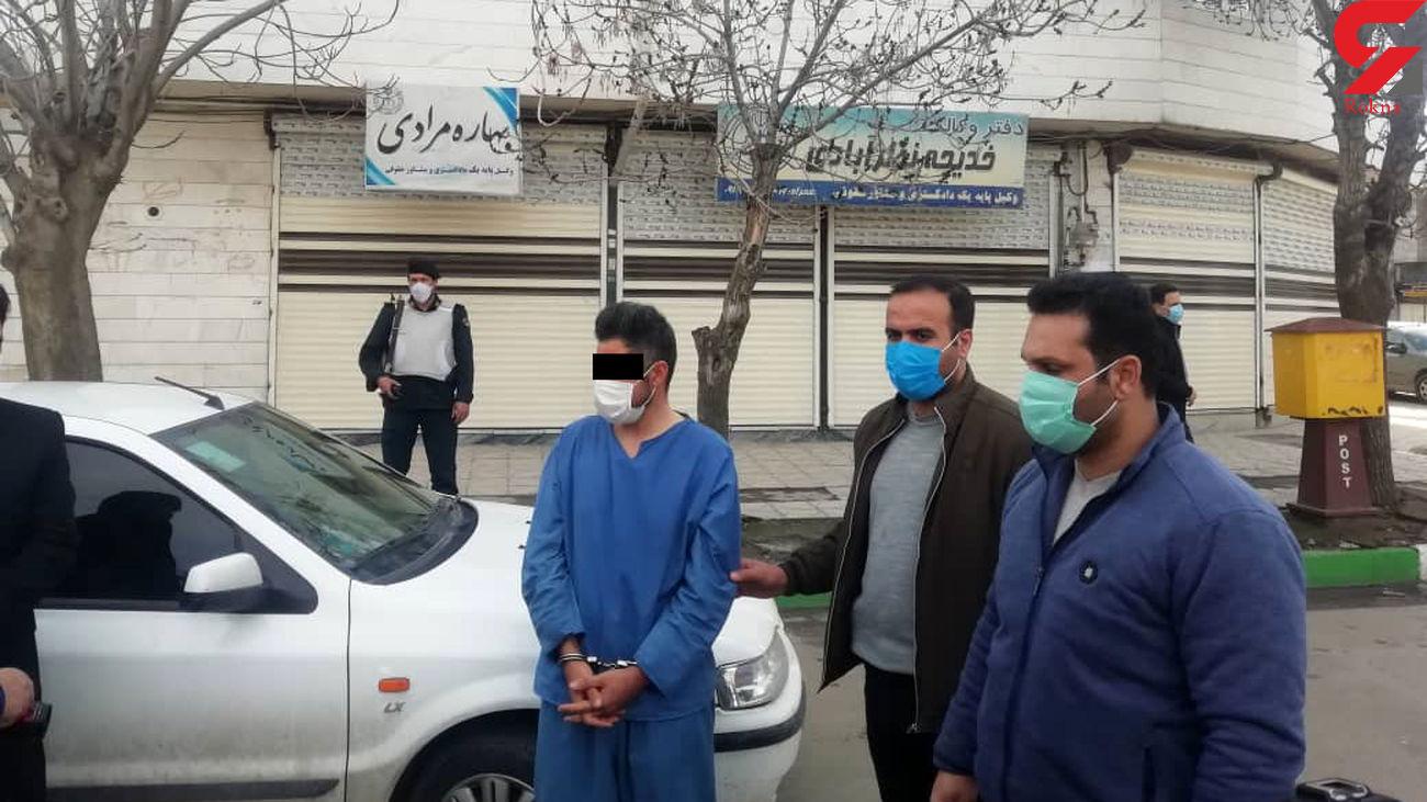 عکس ها / بازگشت عامل قتل عام کرمانشاه به صحنه قتل / تیرباران 2 زن و یک مرد!