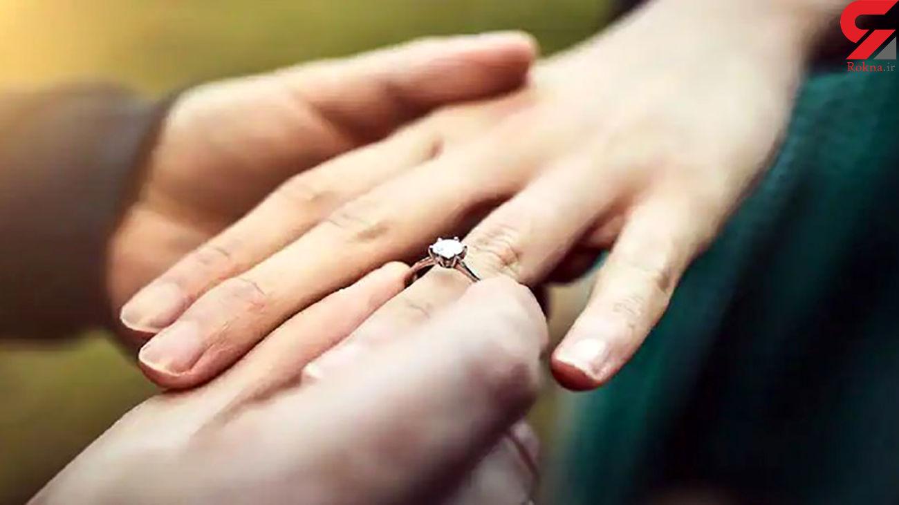 ثبت الکترونیکی ازدواج در سراسر کشور فعال شد