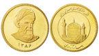قیمت سکه و قیمت طلا امروز سه شنبه 14 اردیبهشت + جدول