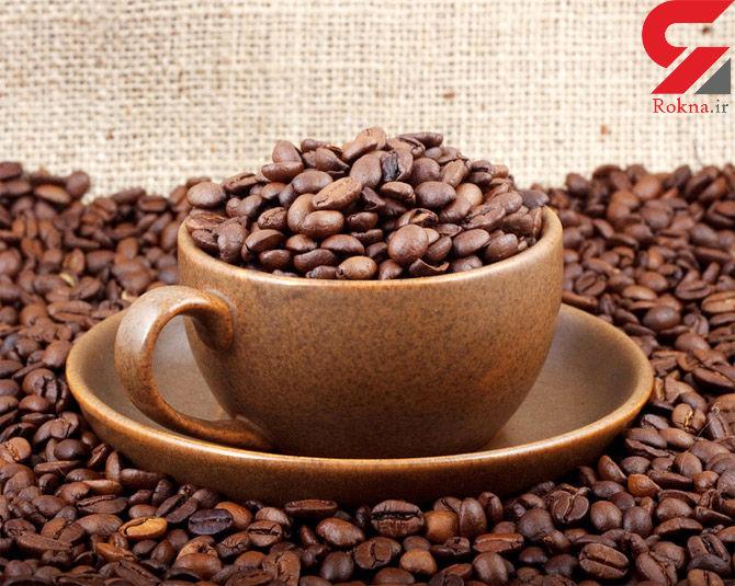 فال قهوه امروز / 21 تیر ماه