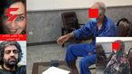 تجاوز پدر بابک خرمدین به دخترش آرزو در 8 سالگی ! + فیلم افشاگری این راز شیطانی