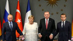 مهمترین بندهای بیانیه مشترک اجلاس چهارجانبه استانبول درباره سوریه