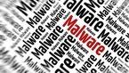 چگونه از حمله بدافزار «وی پی ان فیلتر» در امان بمانیم؟