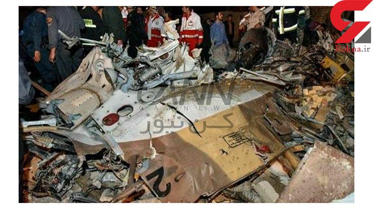 انتشار اولین عکس ها از سقوط مرگبار هلی کوپتر در لارستان / 3 سرنشین کشته شدند