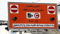 مهلت ثبتنام برای طرح ترافیک خبرنگاری تا ساعت ۱۸ امروز