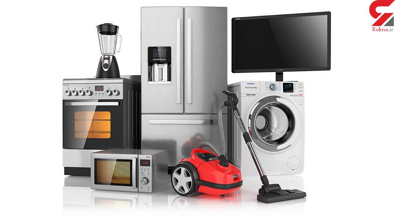 الزام ثبت اطلاعات گروه کالایی لوازم خانگی، برقی و الکترونیک در سامانه جامع تجارت