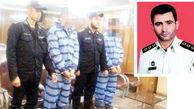 شهادت پلیس کرج توسط 2 دزد مسلح طلافروشی  + عکس