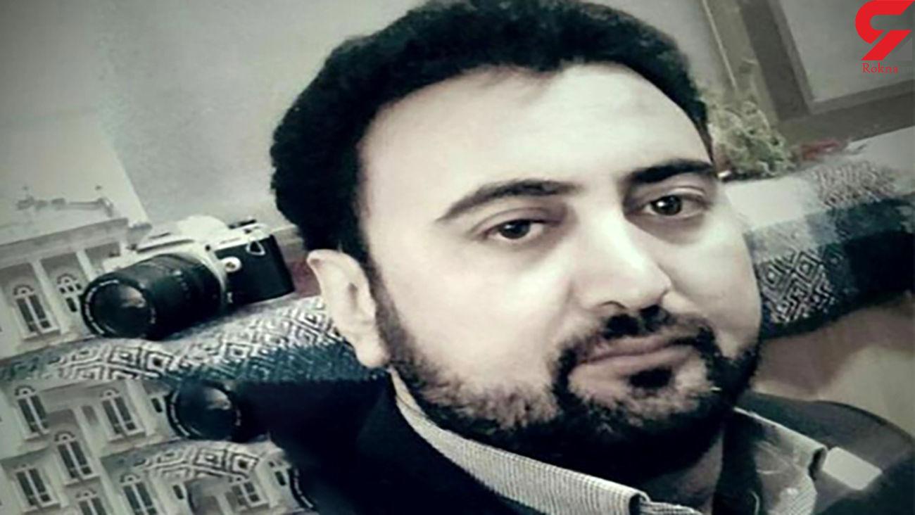 روزنامه نگار قزوینی بر اثر کرونا درگذشت + عکس