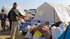 عیدی مددجویان زلزله زده 3 برابر پرداخت میشود