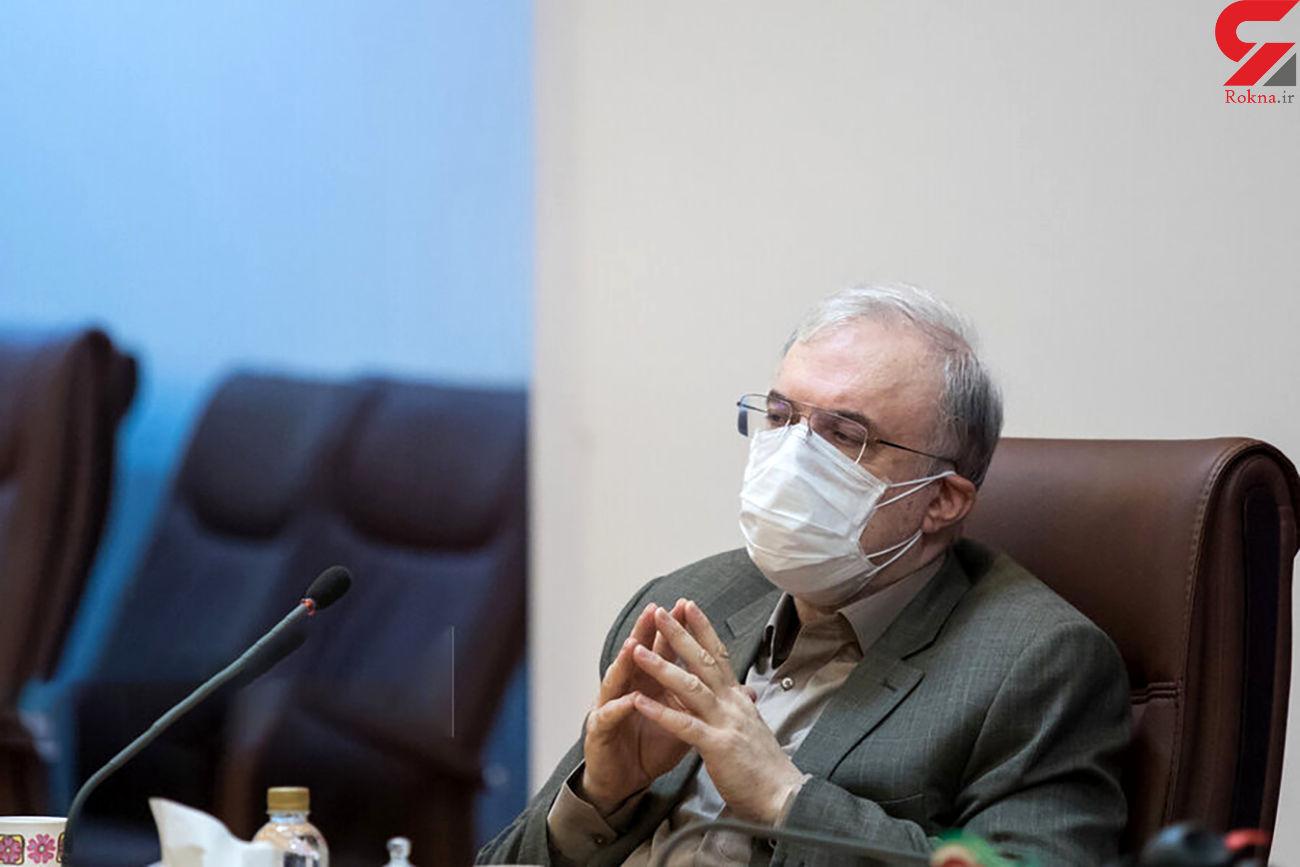 وزیر بهداشت:  عادیانگاری نکنید