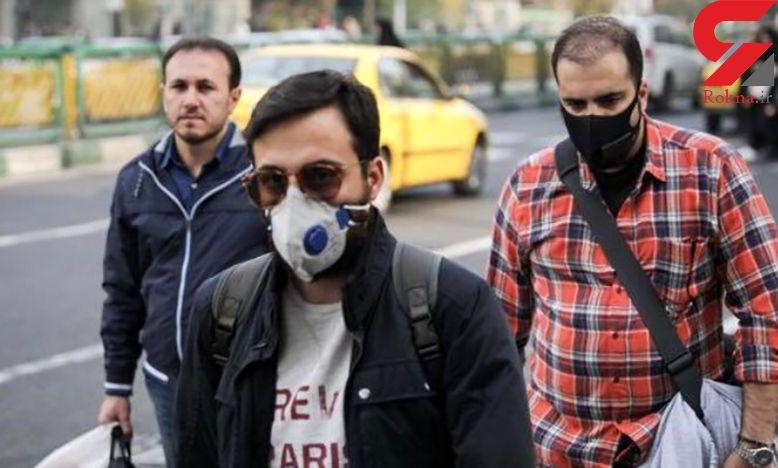 عامل بوی بد تهران هنوز در هاله ای از ابهام است