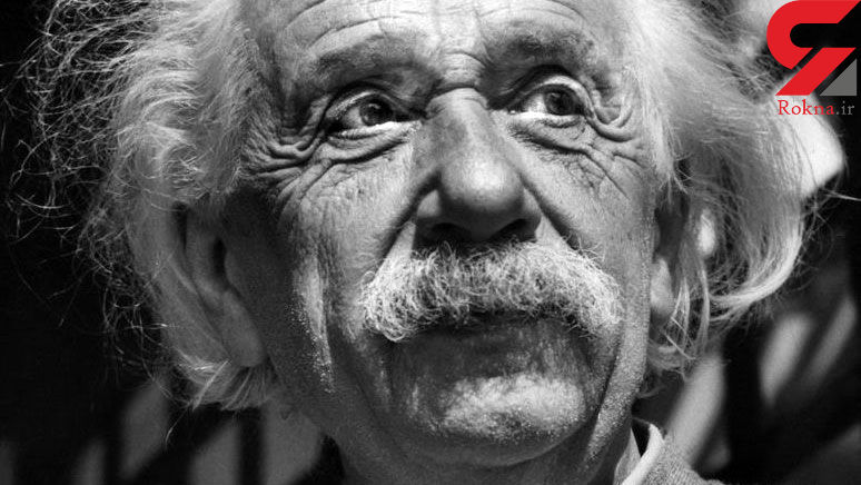 کتاب آلبرت اینشتین فروش نرفت