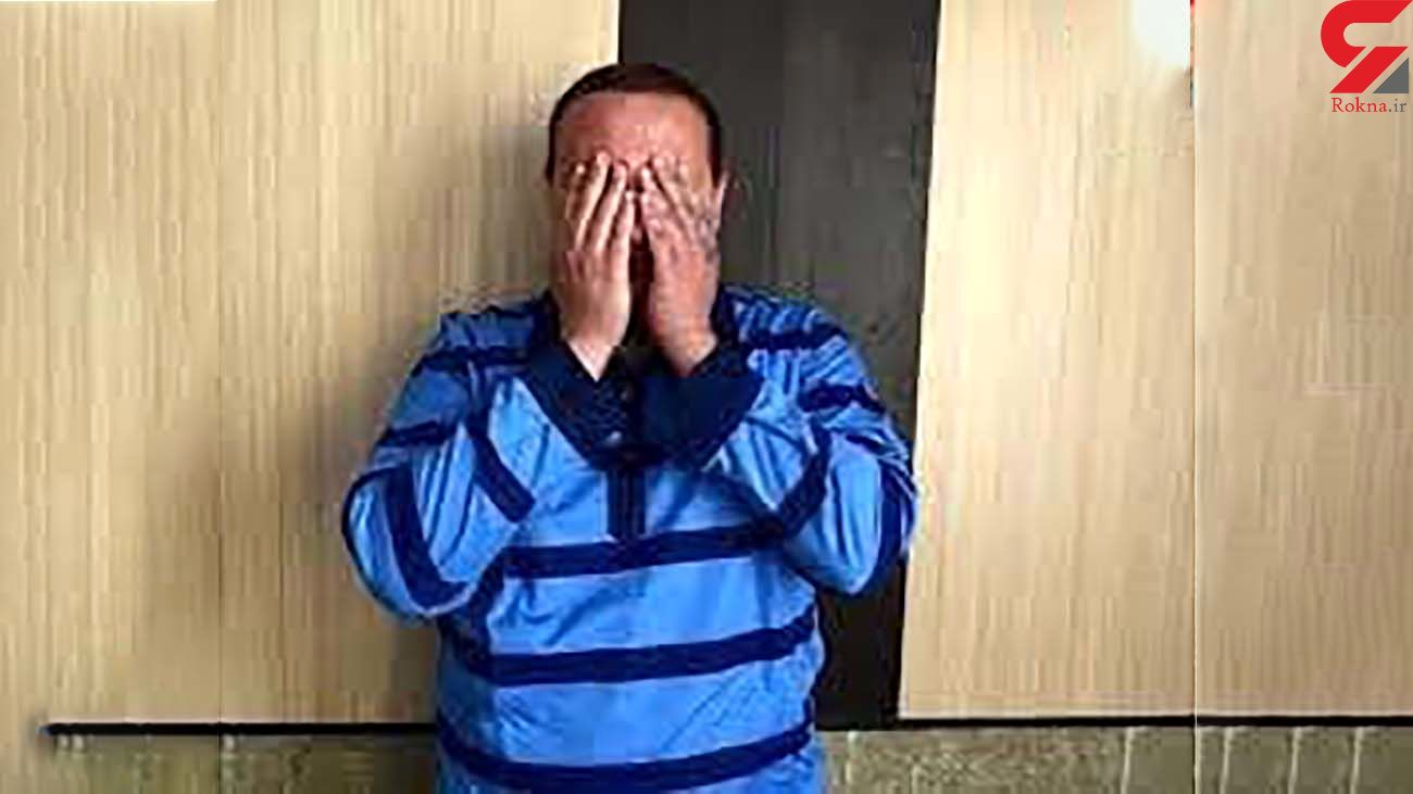 اعتراف عروس خائن / مرد همسایه داماد بی نوا را به بیابان کشاند + عکس