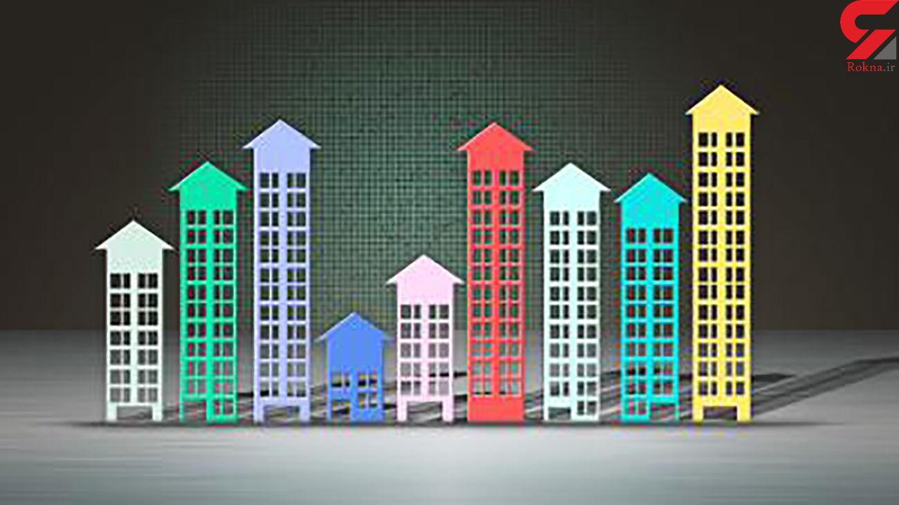 رشد بالای 90 درصدی قیمت مسکن در یکسال / متوسط قیمت مسکن در مناطق مختلف تهران چقدر است ؟  + فایل گزارش