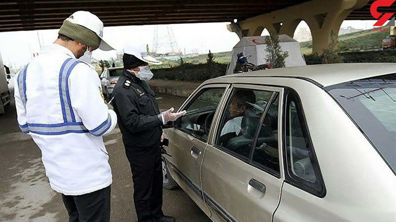 جزییات جریمه ترددهای شبانه در هشترود