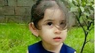 جزئیات قتل وحشیانه ترنم 4 ساله در قائمشهر + عکس