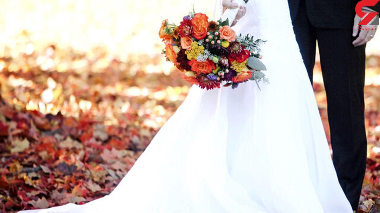 9 عروس و داماد و عاملان برگزاری جشن عروسی به دادسرای نهاوند احضار شدند