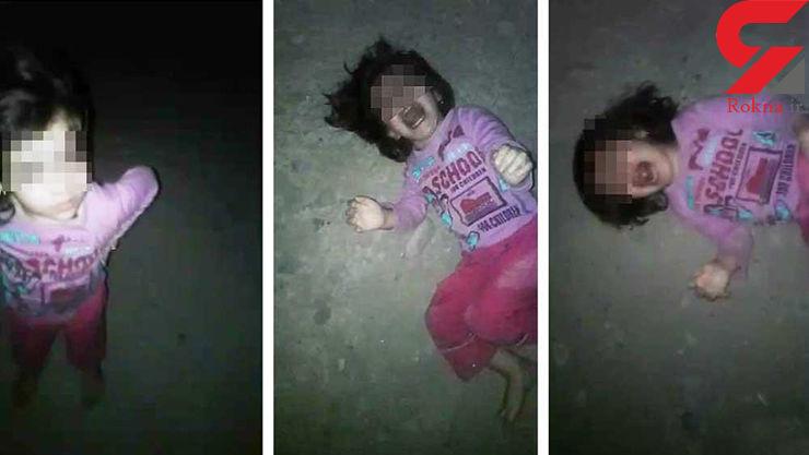 نقشه وحشتناک پدر شکنجه گر برای مادر نازنین زهرا 3 ساله / در مرند رخ داد + فیلم و عکس 16+
