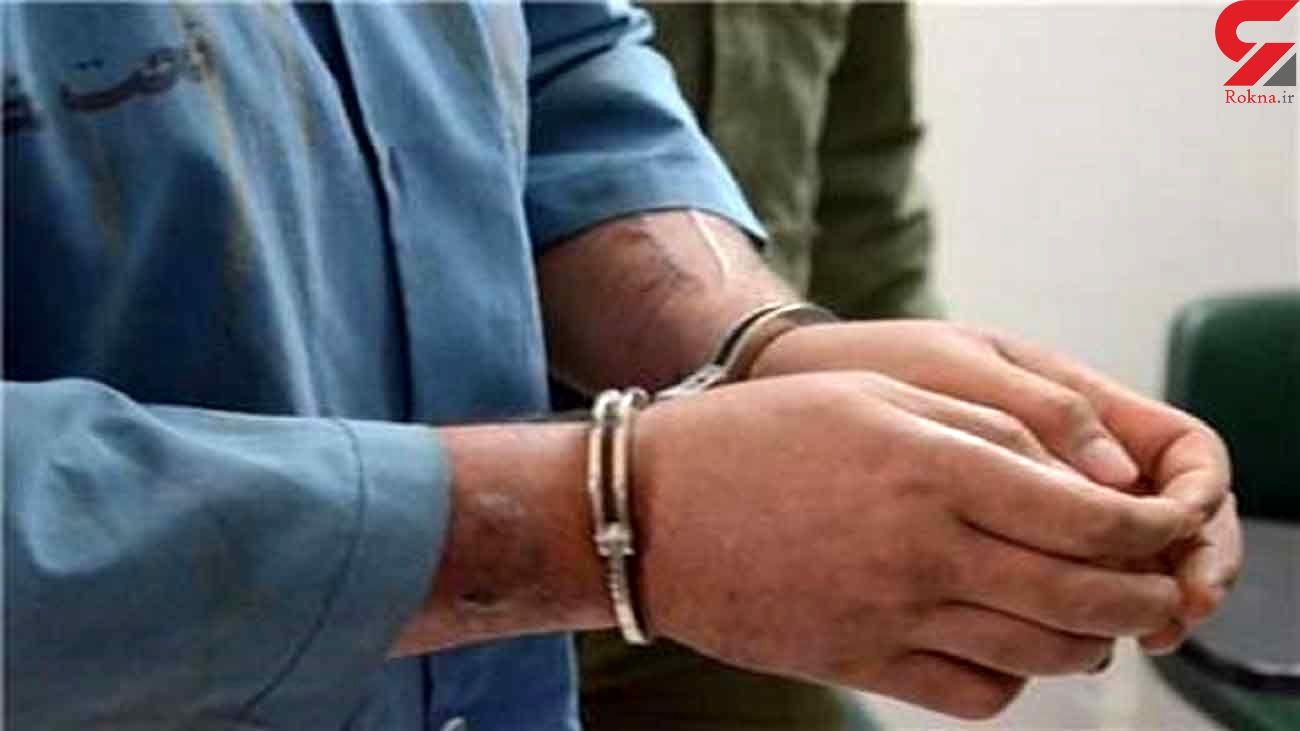 عامل برداشت میلیونی از حساب اصفهانی ها بازداشت شد