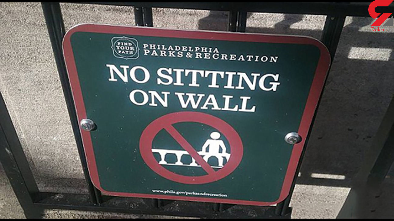 عجیب ترین تابلوی اعمال قانون / نشستن روی دیوار هم ممنوع! +تصاویر