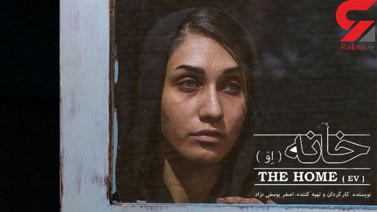 4 روز تا اکران شگفتی ساز جشنواره فجر باقی مانده است + فیلم