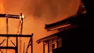 میراث جهانی یونسکو در ژاپن سوخت
