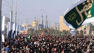 حذف ویزای عراق فقط برای اربعین