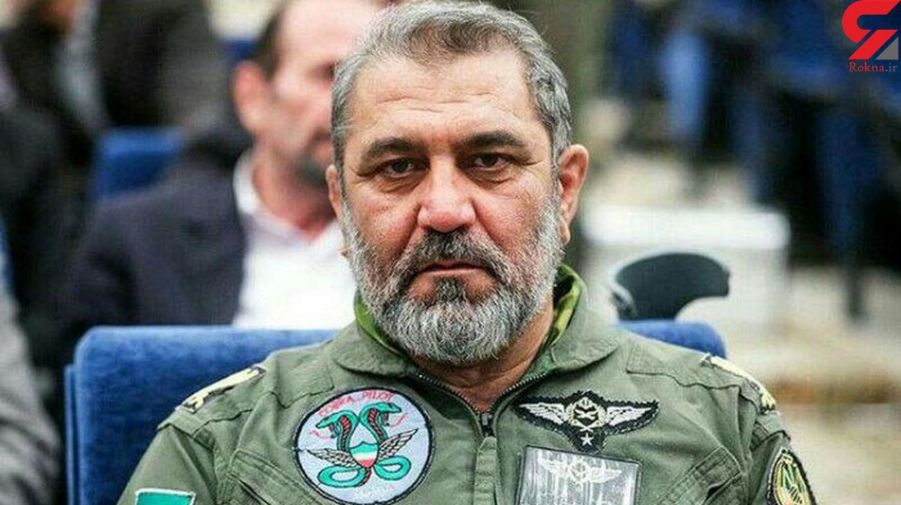 توضیحات فرمانده هوانیروز ارتش درباره سقوط هلیکوپتر در مرودشت