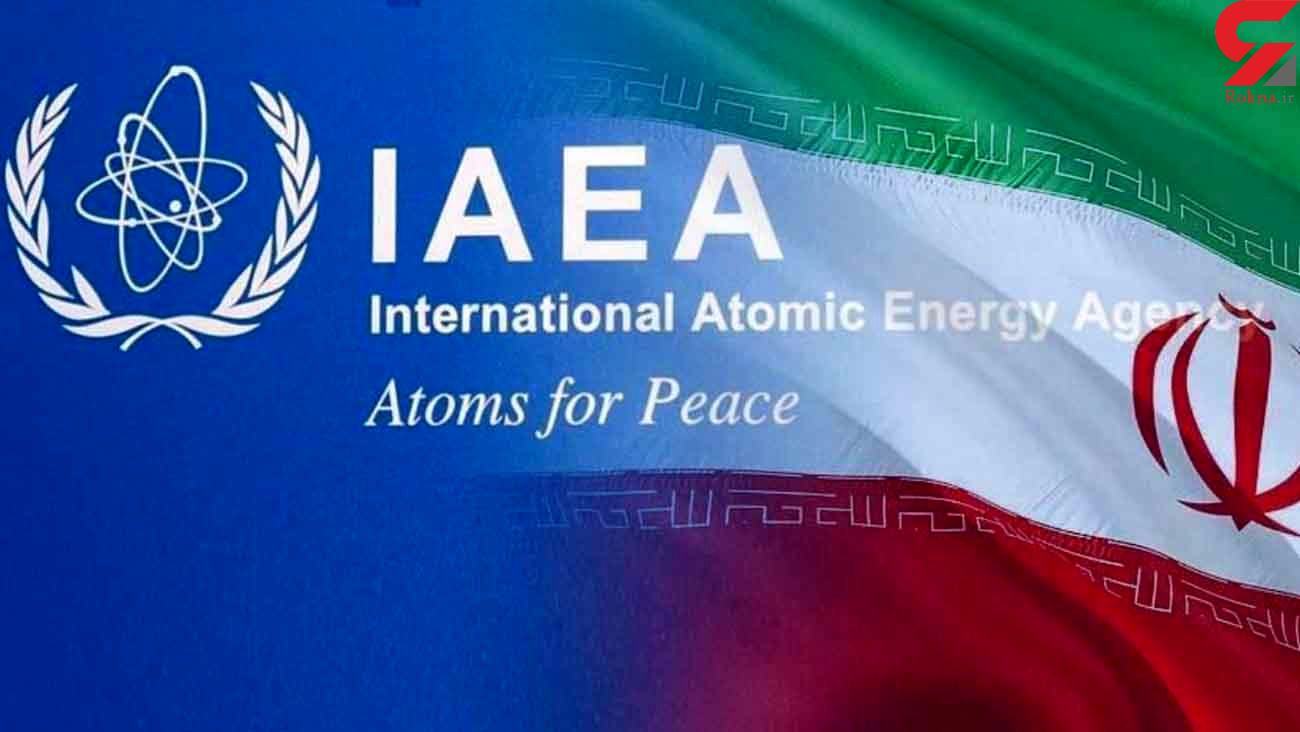 میزان ذخایر اورانیوم ایران 16 برابر بیشتر از سقف برجام است