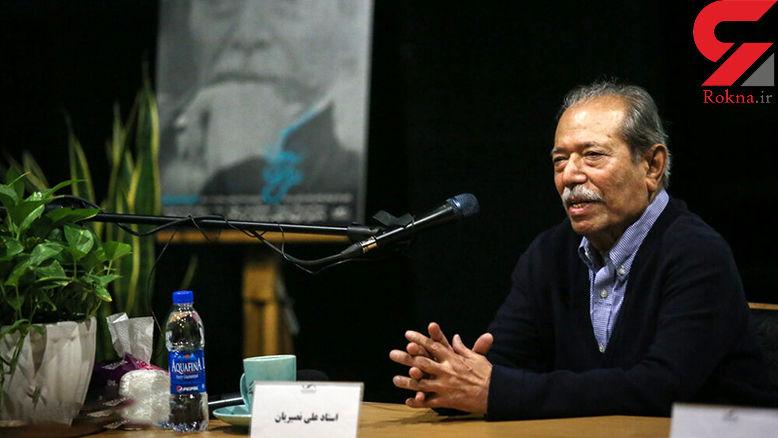 علی نصیریان در تولد ۸۵ سالگی اش چه گفت؟
