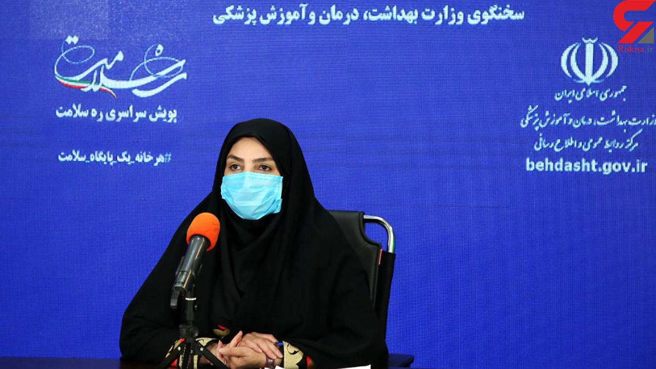 ۴۵۳مبتلا به کرونا در 24 ساعت گذشته در ایران جانباختند /